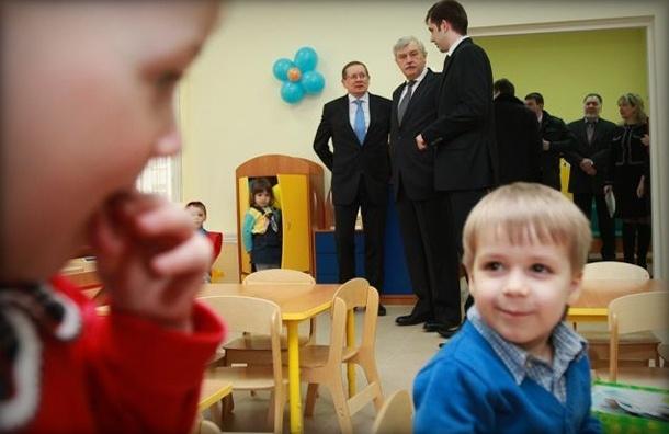 Депутат просит переложить поборы в детсадах на городской бюджет
