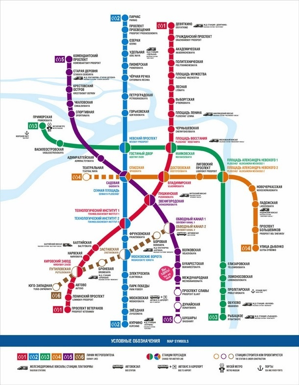 карта метрополитена санкт