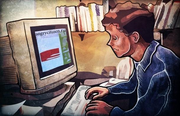 Гид по книгам жалоб в интернете
