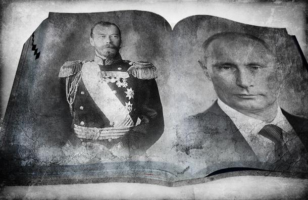 В России становится все больше черносотенцев - совсем как 100 лет назад