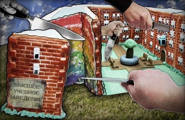 «Мой район» задумался: сколько стоит недвижимость «неэффективных» вузов