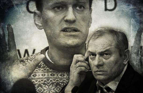 Навальный обвинил главу петербургской жилинспекции в лености и жлобстве