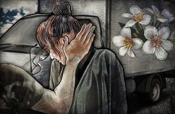 История про женщину, которой грузчик цветочного магазина сломал очки, а после обматерил