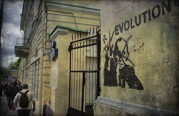 Стрит-арт в Петербурге: так горожане общаются с властями, иначе никак