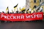 Русский марш: В День народного единства подрались фашисты и антифашисты