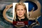 Фигурант дела «Оборонсервиса» заговорила против подруги Сердюкова