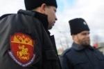 В Москве казаки вышли патрулировать улицы без разрешения полиции