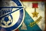 В «Зените» назвали «слухами» новости о переезде в Севастополь