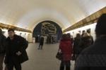 Станцию «Петроградская» отремонтируют за 146 млн рублей