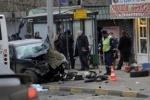 Авария на Онежской улице в Москве: девушка на Хонде задавила троих «от усталости»