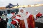 Смольный велел не пущать Деда Мороза на Невский проспект
