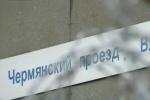 Московский юрист-человеконенавистник запил после ссоры с подругой и расстрелял пятерых