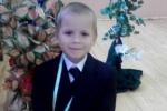 Паша Костюнин, бесследно пропавший год назад, обнаружен в Ростове-на-Дону