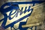 «Зенит» подал апелляцию на решение КДК