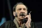 Прощание с Ильей Олейниковым пройдет 14 ноября