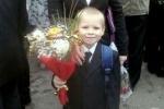 Мальчик, найденный в Ростове, оказался не Пашей Костюниным