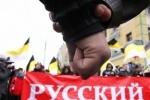 На Русском марше в Москве обстреляли полицейский вертолет