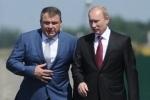 Отставка министра обороны Сердюкова произошла из-за мошенничества