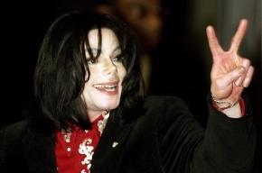Дом Майкла Джексона продан за 18 млн долларов