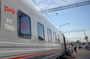 Самые дешевые железнодорожные билеты подорожают как минимум на 10%