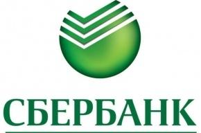 Северо-Западный банк Сбербанка России за 9 месяцев 2012 года предоставил жилищных кредитов на сумму более 20 млрд рублей