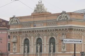 Министерство культуры недовольно множеством нарушений в Цирке на Фонтанке