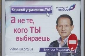 В Киеве скандал с выборами может вылиться в бессрочный протест у здания ЦИК