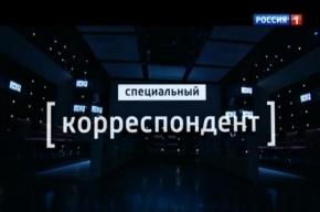 В эфире канала «Россия 1» разоблачат деятельность экс-министра Елены Скрынник