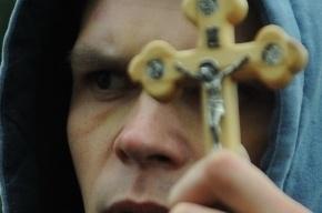 Омский фотохудожник просит СКР проверить РПЦ: благодати нет, одни страдания