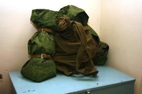 Госдума запретит принимать на госслужбу уклонистов от армии