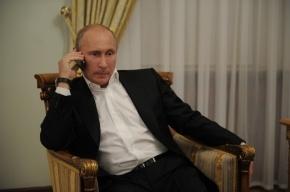 Путин в режиме онлайн следит за происходящим в Секторе Газа