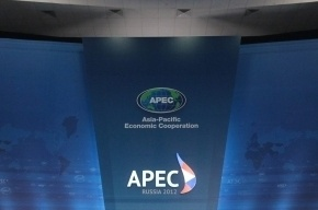 В деле о хищении денег на саммите АТЭС появился новый фигурант