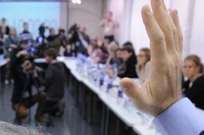 Координационный совет оппозиции: новости второго съезда (Смотреть)