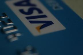 В Петербурге будут судить менеджера банка, который снимал деньги с карт клиентов