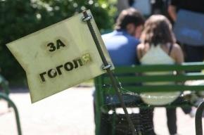 Декан филфака СПбГУ прокомментировала слухи о закрытии факультета