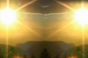Академики из Госдумы назвали конец света 21 декабря 2012 «псевдонаучным фактом»