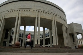 Публичная библиотека потратит 35 млн на борьбу с похитителями книг