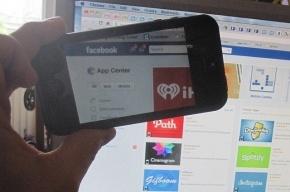 Facebook позволит отправлять фото со смартфонов сразу после съемки