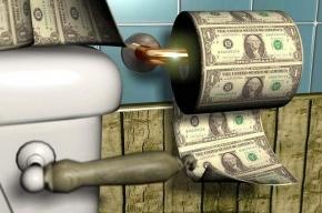 Петербургскую фирму хотели засудить из-за туалетной бумаги, которая обидела Обаму
