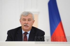 Губернатор Полтавченко оказался на последней строчке медиа-рейтинга из-за «жлобства» петербуржцев