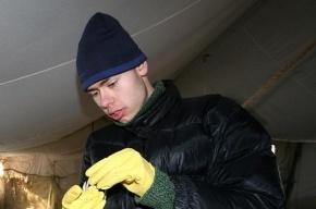 Убийца пяти человек в Москве выложил «ВКонтакте» манифест