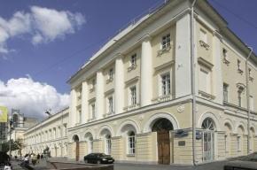 Реконструкция Большого театра в Москве привела к разрушению Малого