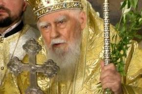 Болгарский Патриарх Максим умер в возрасте 98 лет