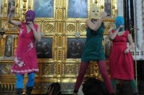 Издательство «Эксмо» могут засудить из-за книги о Pussy Riot