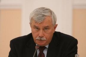 Полтавченко предложил обследовать исторические здания лазером
