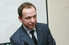 Главу Комитета по энергетике допрашивают в МВД о хищении 3 млрд