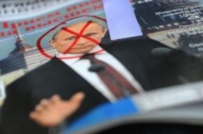 Митинг против политических репрессий запретили, так как в России нет репрессий