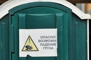 В общественные туалеты в Петербурге будут пускать бесплатно