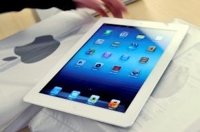 Победителю библиотечного квеста в Петербурге обещают iPad