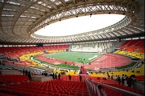 «Лужники» подготовят кфиналу ЧМ-2018